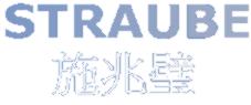 Straube Corporation